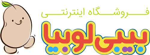 بیبی لوبیا - فروشگاه تخصصی لباس کودک